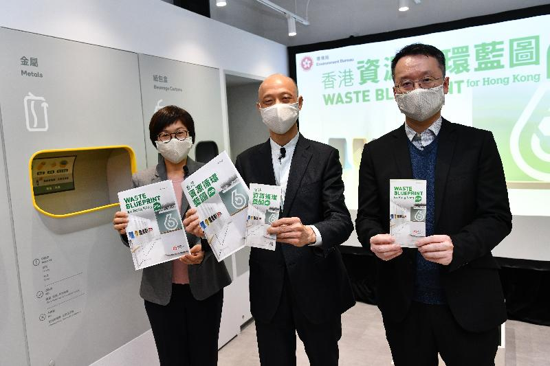 Government announces Waste Blueprint for Hong Kong 2035 (with photo)